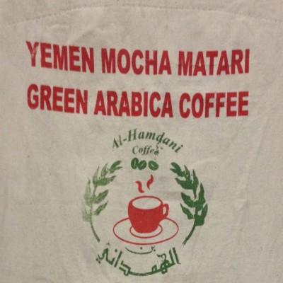 Kaffeesack aus Jute - Yemen Mocha Matari